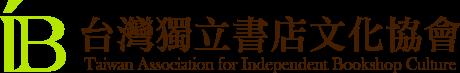 台灣獨立書店文化協會