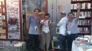 2014年香港國際書展-協會香港行